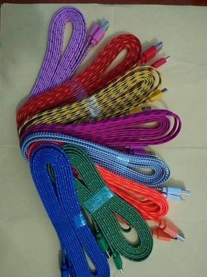 Kabel Data 3meter setrika / Charger 3 meter sertika