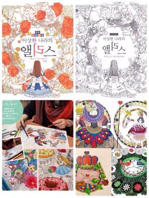Jual Coloring Books Secret Garden Enchanted Forest Cafe