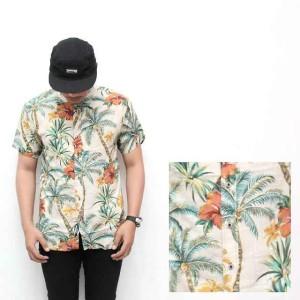 harga Baju Kemeja Pantai Hawai Casual Pria Cowok Distro Klasik Tokopedia.com