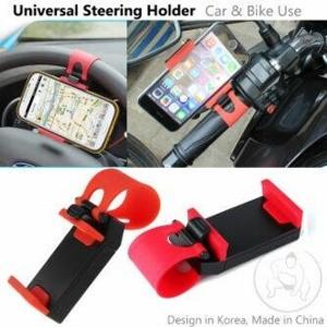 harga Dudukan Handphone Remote GPS Jepit di Stir Mobil / Motor Tokopedia.com