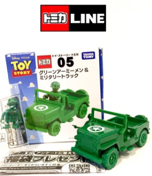 harga TOMICA TOY STORY 05 GREEN ARMY MAN & MILITARY TRUCK Tokopedia.com
