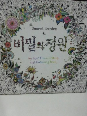 Best Seller Secret Garden Coloring Book