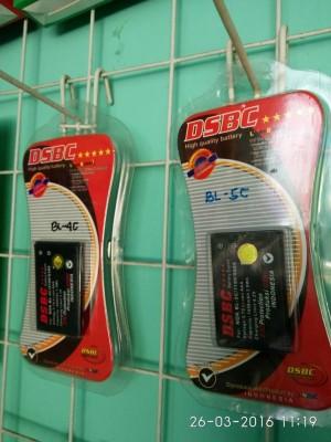 baterai bl-5c nokia