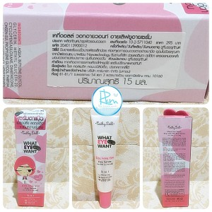 WHAT EYE WANT SERUM by CATHY DOLL