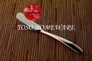 harga Pisau Selai Roti Mentega Keju, Butter Knife, Spreader Knife Jam Knive Tokopedia.com