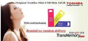 Toshiba Enshu 16GB