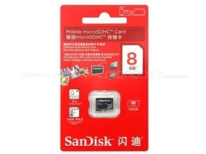 Sandisk C4 8GB