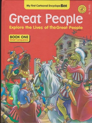My First Cartoonal Encyclope Bee: Great People (Book One)