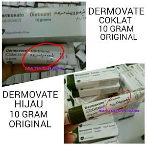Dermovate Coklat / Dermovate Oinment / dermovate cokelat
