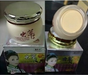 [ Eceran ] Day Cream Cordyceps / Yu chun Mei ( krim siang ) cordy cep