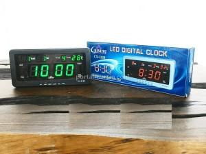 Jual Jam Digital Caixing CX2158 Led Hijau / Biru