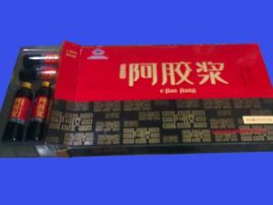 Fufang Ejiao BLACK obat anti DBD, anemia, pusing, penambah darah