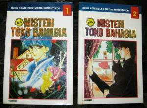 Komik Serial Misteri - Misteri Toko Bahagia 1-2 Tamat