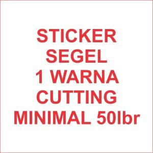 Stiker segel Garansi 1warna dg cutting (bahan pecah telur) #50lbr