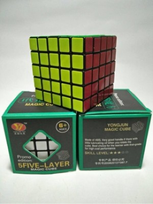 Rubik 5x5 Yong Jun Black Base / Rubik Yong Jun 5x5 ORI