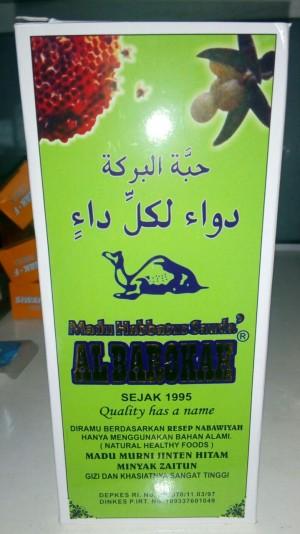 "Madu Habbatus Sauda' ""ALBAROKAH"""