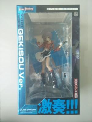 Yuki Nagato -Gekisou Ver. by Max Factory