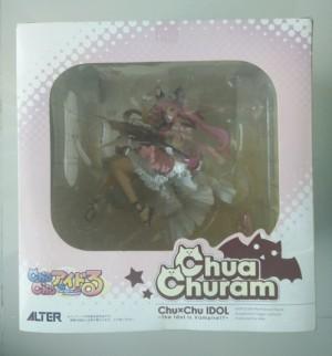 Chua Churam by Alter
