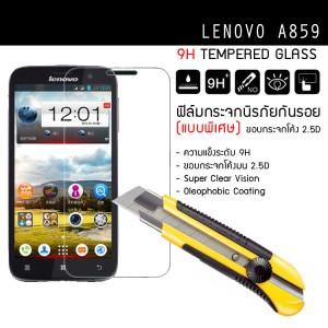 LENOVO A859 / Anti gores Kaca / tempered glass / Scren Guard Protector