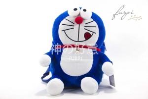 Harga Tas Doraemon travelbon.com