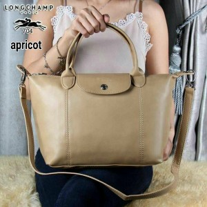FASHION BAG ,BATAM IMPORT ,TAS FASHION BATAM,LONGCHAMP BB 704