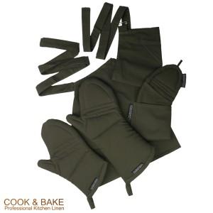 Cook & Bake Set Of 4 - OLIVE