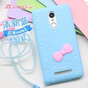 Silicone Case Xiaomi redmi note 3 / PRO / Redmi note 2 soft back case