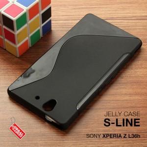 Sony Xperia Z Z1 Soft Jelly Gel Silicon Silikon TPU Case bumper kondom