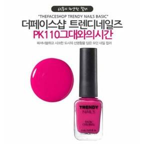 THE FACE SHOP Trendy Nails Basic PK110