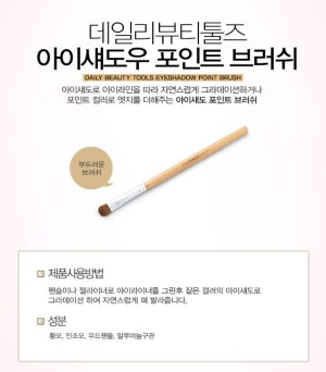 THE FACE SHOP Beauty Tools Eyeshadow Point Brush
