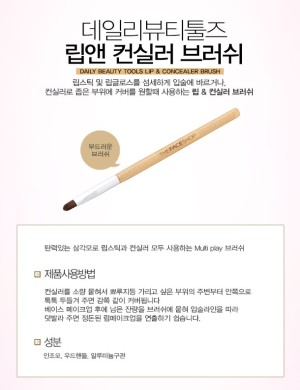 THE FACE SHOP Beauty Tools Lip & Concealer Brush