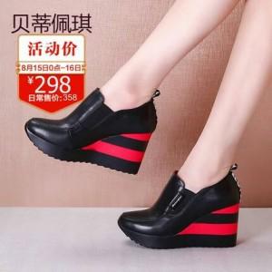 Sepatu Wanita Sepatu Kets / Wedges As08 Hitam