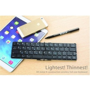 iLepo Flyshark 360 Mini 2.4G Wireless Keyboard for Android and iOS