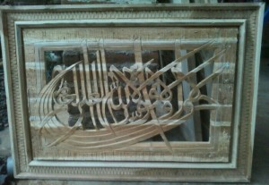 Mode Jati Ukir Kaligrafi Hiasan Dinding Antik Unik