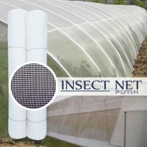 Insect Net / Screen Net / Kelambu / Jaring Penghalang Serangga Puith