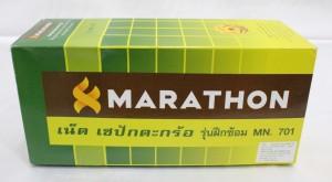 Net Takraw Marathon MN 710