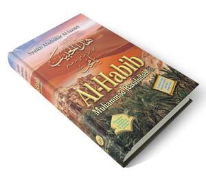 Buku Al Habib Muhammad Rasulullah