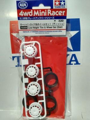 Tamiya 4WD 15359 Low Height Tire And Wheel Set Dish