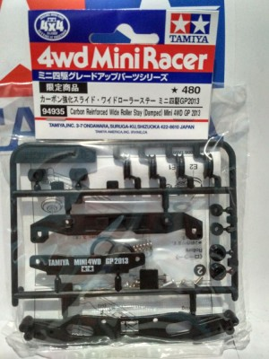 Tamiya 4WD Carbon Reinforced Wide Roller Stay (Damped) GP 2013