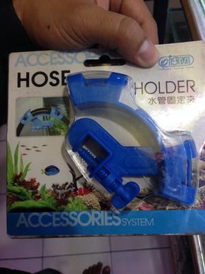 hose holder aquascape