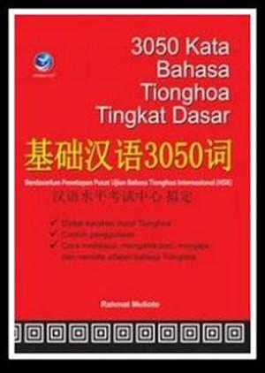 Buku Bahasa Mandarin : 3050 Kata Bahasa Tionghoa Tingkat Dasar