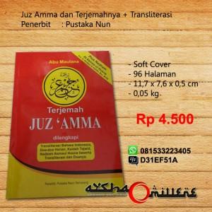 Juz Amma dan Terjemahnya + Transliterasi - Pustaka Nuun