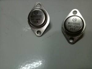 Jengkolan mexico MJ 15003 / 15004