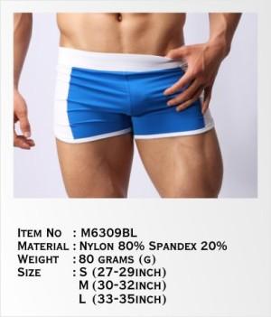 Brave Soft Comfy Boxer M6309