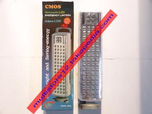 Lampu Emergency CMOS EL 233L