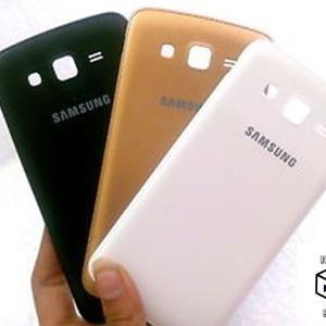Casing Belakang Backdoor Samsung Grand 2 Tutup Belakang
