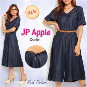 FG - [ Jumpsuit Apple SW] pakaian wanita jumpsuit warna biru dongker S