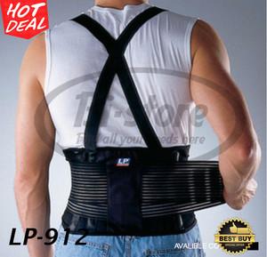 LP support Industrial Back Support 912 / Back Support