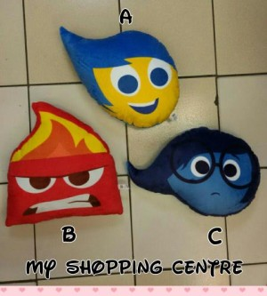 Bantal Inside Out Limited