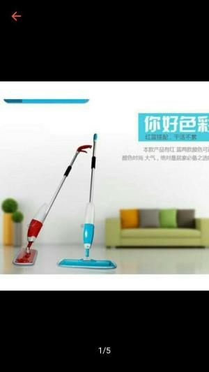 Alat Pel Lantai Super Healthy Spray Mop Murah